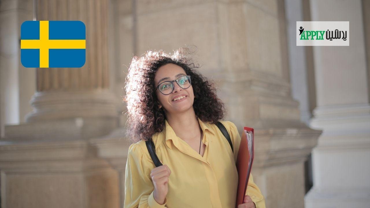 تحصیل رایگان در سوئد