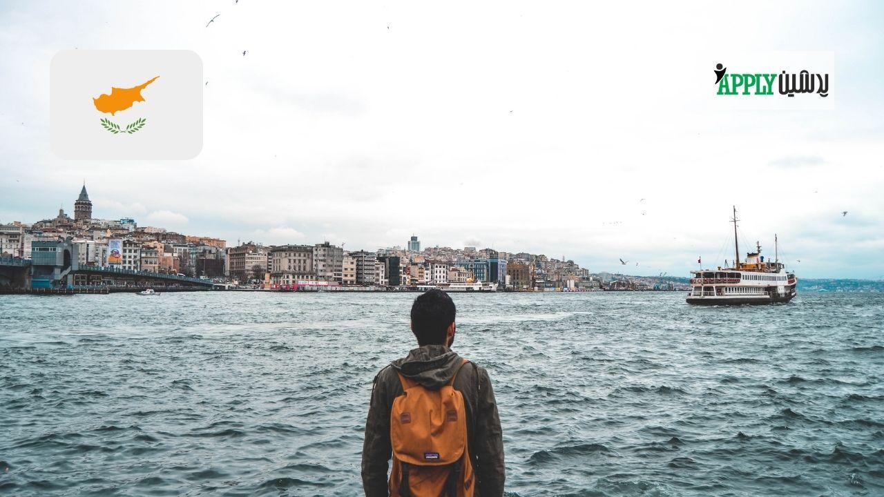 بهترین شهرهای قبرس برای تحصیل