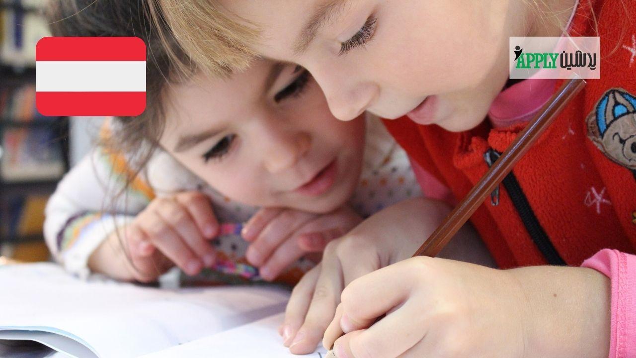 تحصیل در مدارس دولتی اتریش