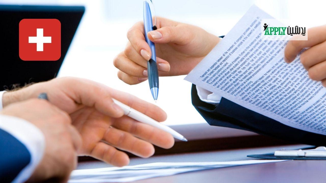 مدارک لازم پذیرش تحصیلی از سوئ