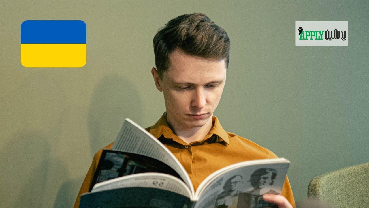 تحصیل در دوره پادفک اکراین
