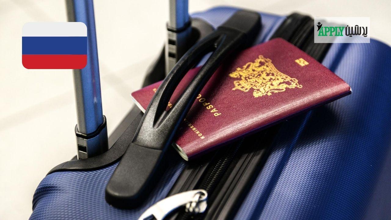 شرایط اخذ اقامت کشور روسیه