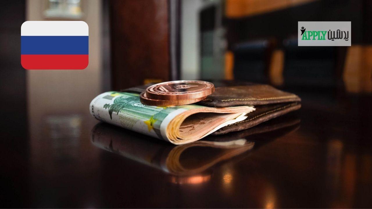 هزینه زندگی در روسیه