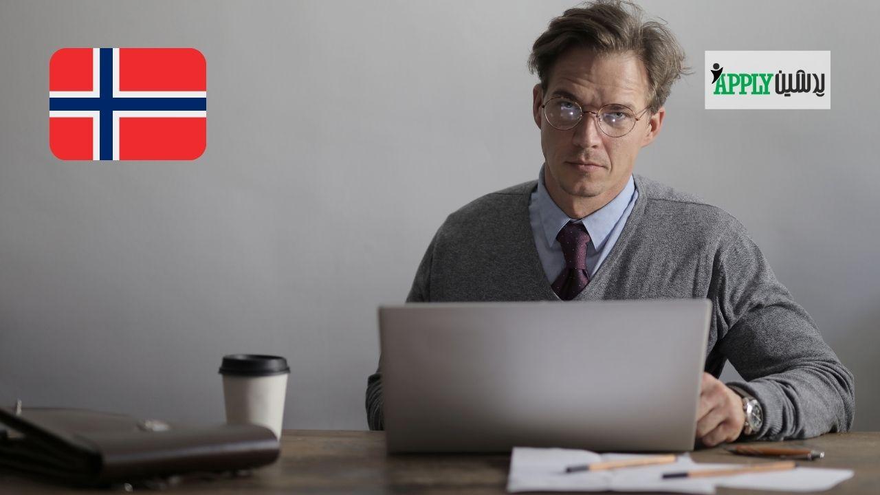 شرایط گرفتن fund در نروژ