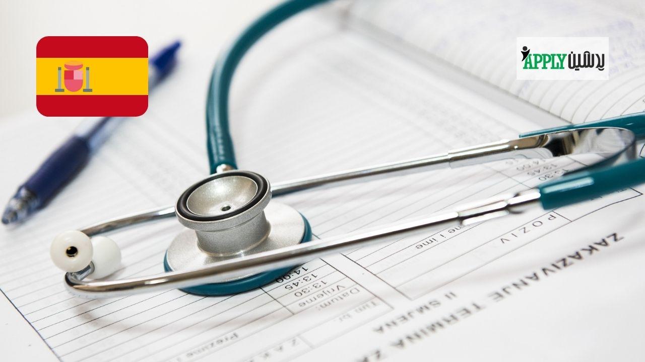 رشته های پزشکی رایگان در اسپان