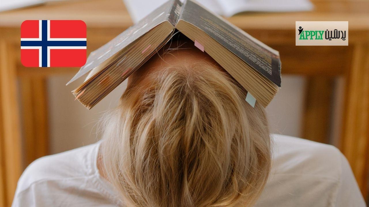 خوابگاه دانشجویی در نروژ