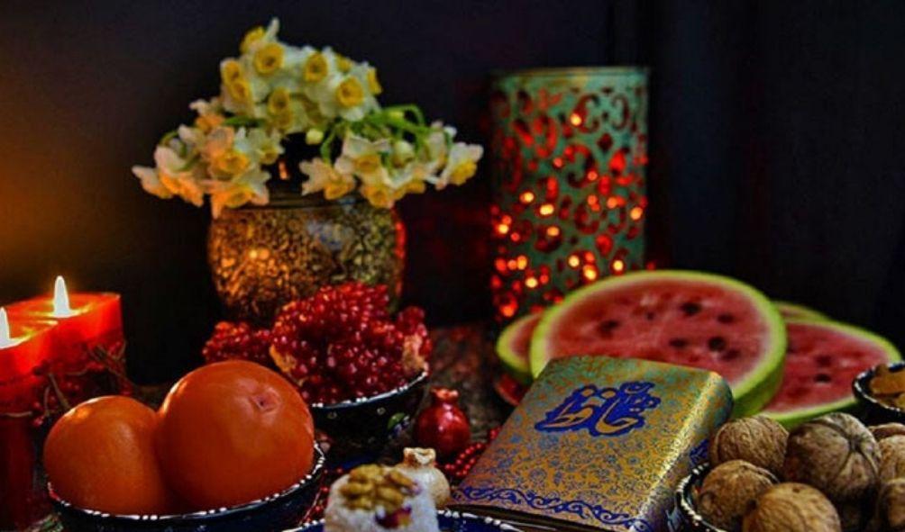 یلدا را چرا جشن میگیریم؟