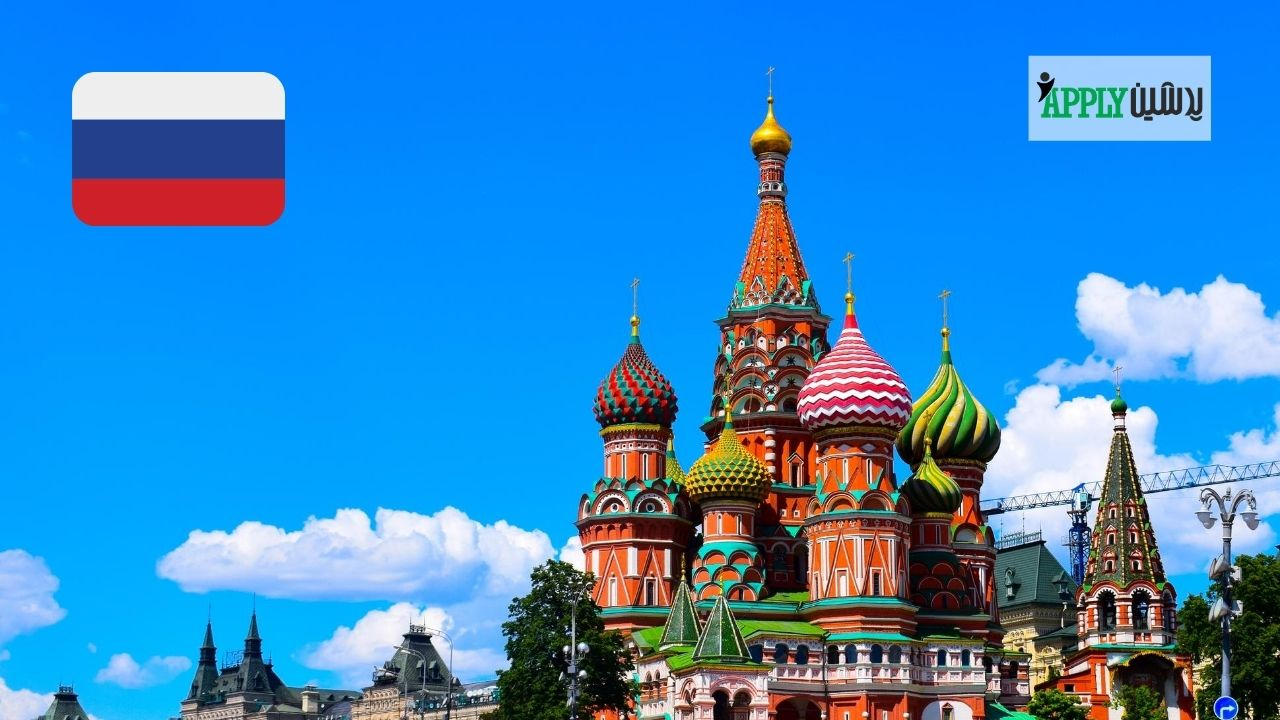 معرفی کشور روسیه