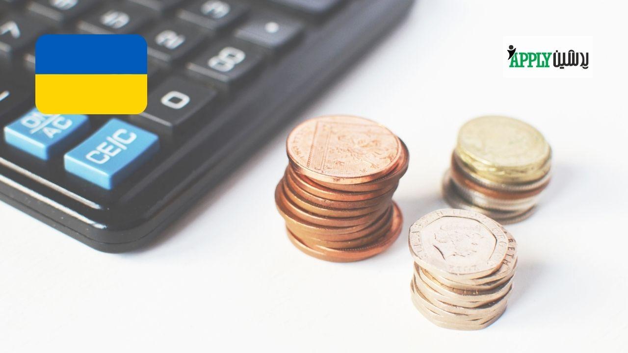 هزینه ی زندگی در اکراین