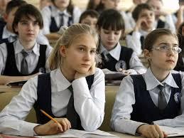 دانشگاه های اکراین