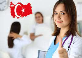 رشته های پزشکی رایگان در ترکیه