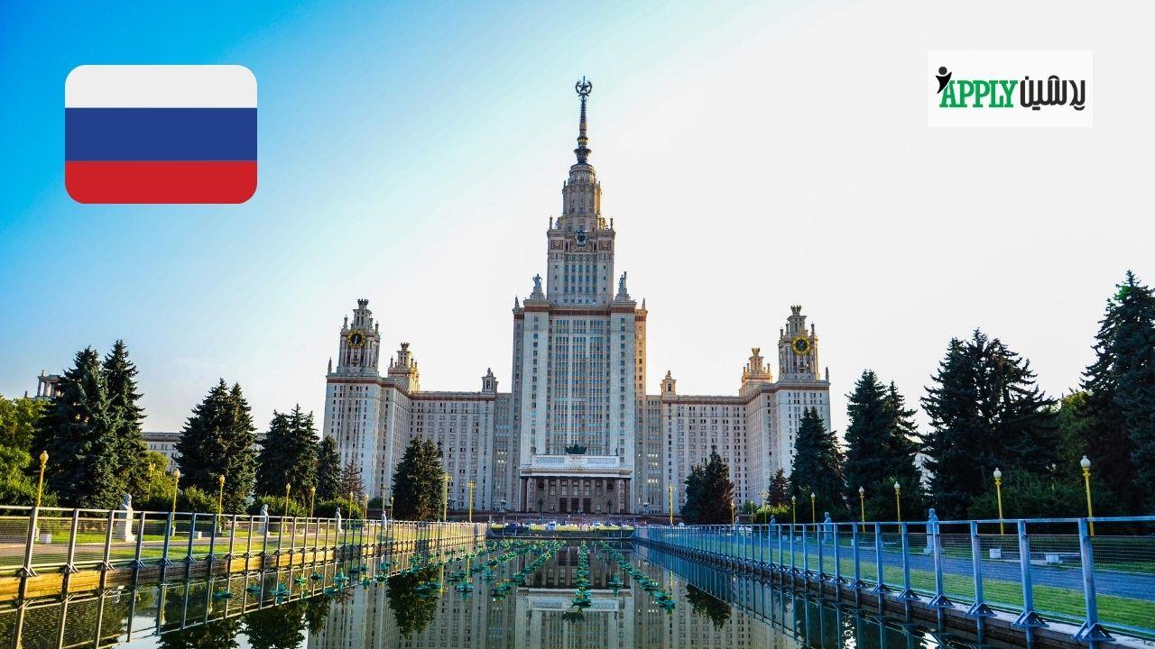 دانشگاه لومونسف