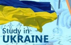 تحصیلات تکمیلی در اکراین