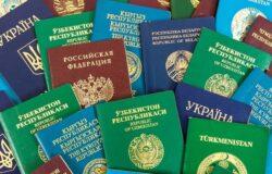 ویزای تحصیلی اکراین