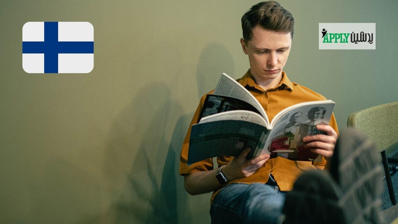 تحصیل کارشناسی در فنلاند