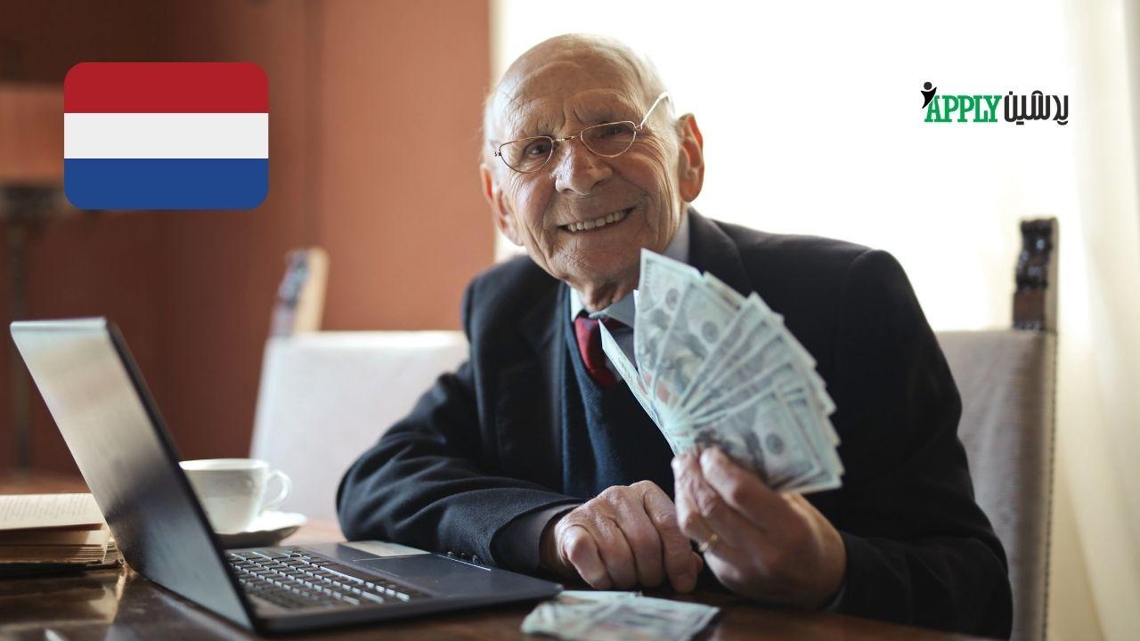 شرایط اخذ Fund در هلند