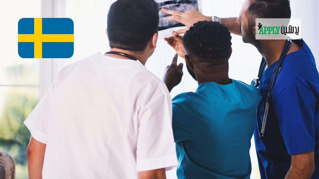 پذیرش پزشکان در سوئد