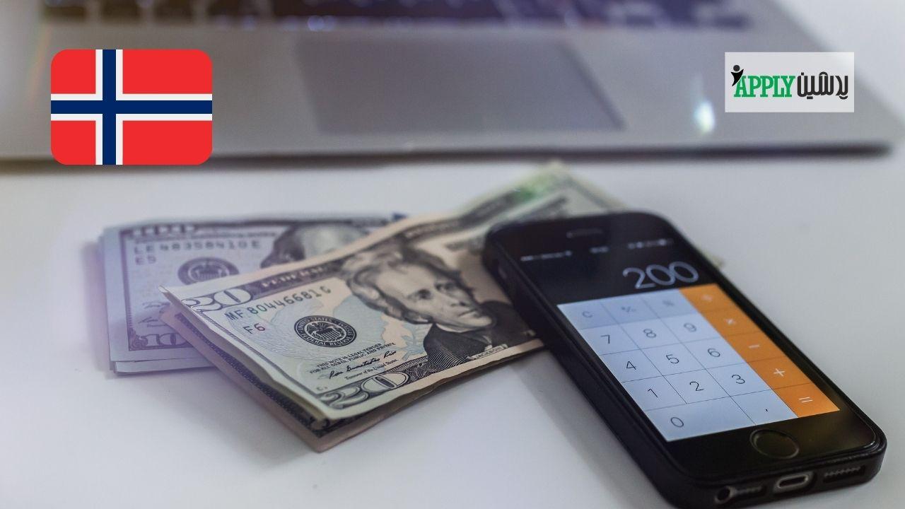 شهریه دانشگاههای نروژ