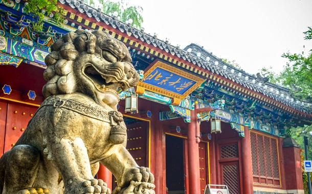 بهترین دانشگاههای چین