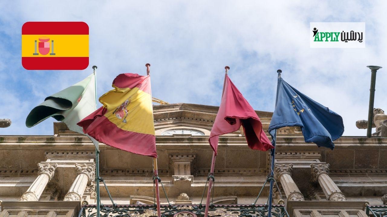 معرفی دانشگاههای اسپانیا