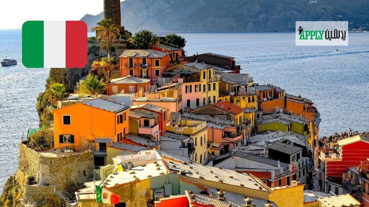 بهترین شهرهای ایتالیا برای تحص