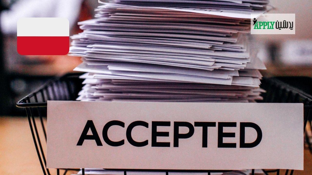 مدارک مورد نیاز برای اخذ پذیرش