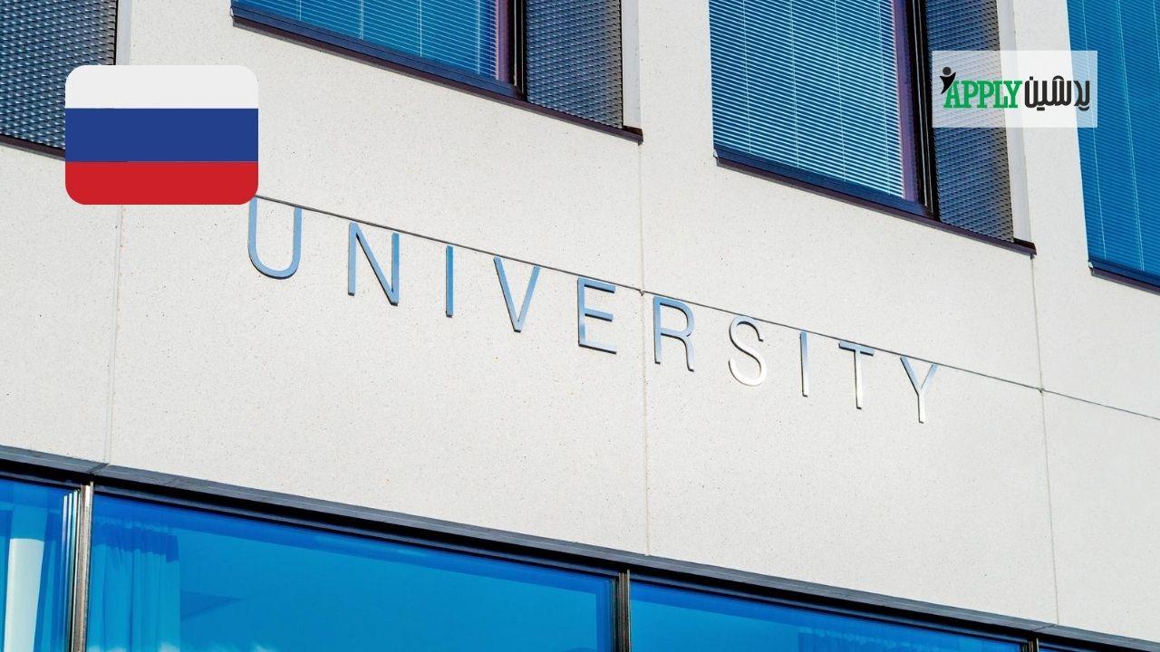رنکینگ دانشگاههای روسیه در رتب